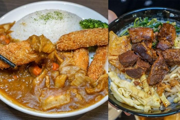 台中南區自慢食堂   學生族群最愛的平價咖哩、焗烤飯,近大慶車站、中山醫學大學。
