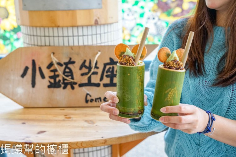 竹山台西冰菓室 | 臺西客運裡特色冰品,造型抹茶桂竹雙淇淋, 吃完竹筒還能帶回家。
