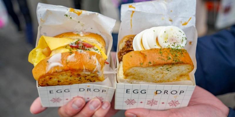 EGG DROP弘大店   韓國首爾弘大入口,韓式早餐選擇,旅韓必吃歐姆蛋三明治。