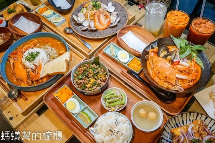 饗料理   (宅配雙人鍋物組)員林特色南洋美食,新加坡鹹蛋薯條、海鮮叻沙炒拌麵、泰式奶茶新品上市。