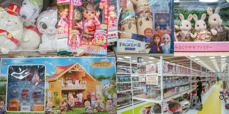 易購玩具王國   大村超強玩具批發中心搬遷到員林了!最新日本歐美玩具應有盡有,可使用振興券。