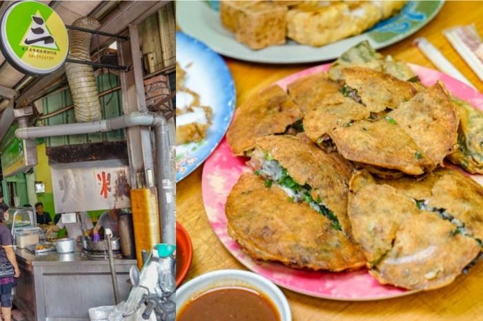 三炸粿(原三角窗)   二林市場內炸粿老店,肉炸獨特醃料簡直一絕!皮酥料鮮讓人回味。