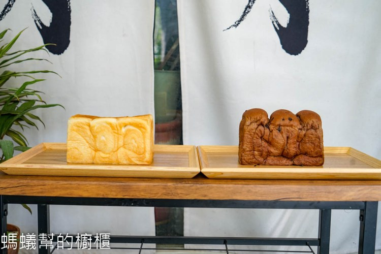 鳥月生吐司專門店   彰化也有日本高級生吐司!彰化溪湖糖廠日式老屋裡,乳香十足口感棉柔!