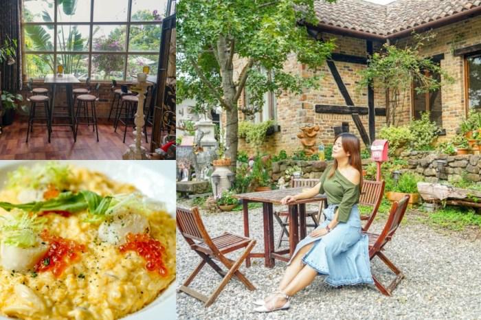 文心園・花園咖啡   南投秘境咖啡館,歐洲童話風格造景,餐點精緻,提供下午茶咖啡。
