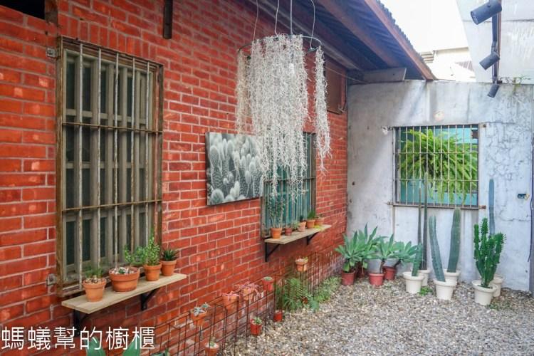 永安小院子   彰化永靖也有這麼漂亮的小庭院。彰化IG打卡點推薦,免費入園。