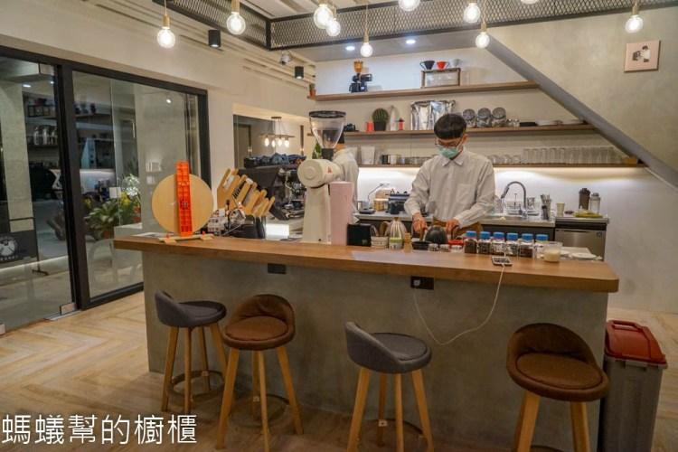 硬巷咖啡Hard Lane, Cafe | 員林大道後方輕工業風咖啡館,咖啡甜點質感都不賴。
