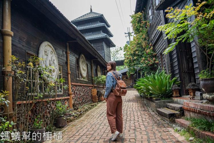 水里蛇窯陶藝文化園區   南投小京都,台灣最古老柴燒窯,水里必訪旅遊景區。