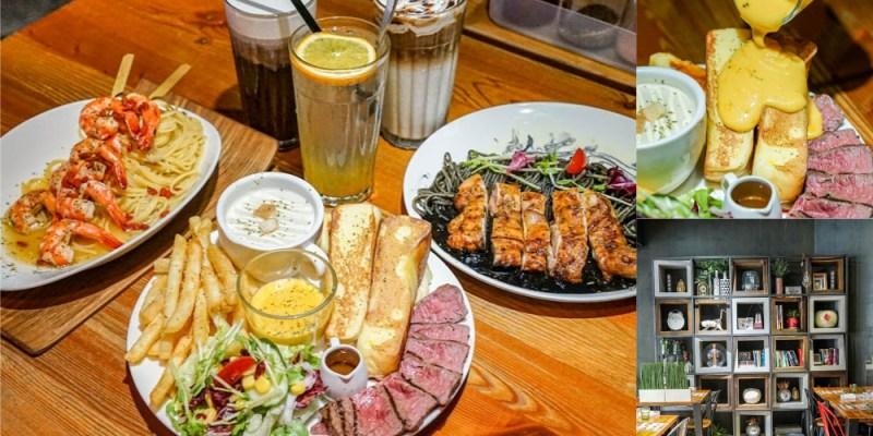 禾間糧倉   台中科博館附近超人氣早午餐,烤牛排熔岩起司瀑布,科博館勤美草悟道商圈美食。