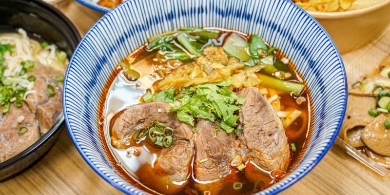 玖麵牛肉麵 | 員林小吃清燉牛肉麵推薦,四川水煮魚麵,高CP值鐵路排骨飯。