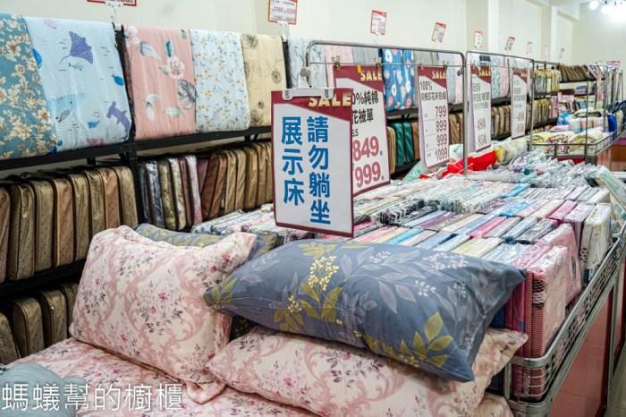 溪湖多利寶寢具特賣會 | 枕頭買一送一990,寢具特價二折起,柔麗絲床包組特價249元起、涼被490,天絲床包特價中。
