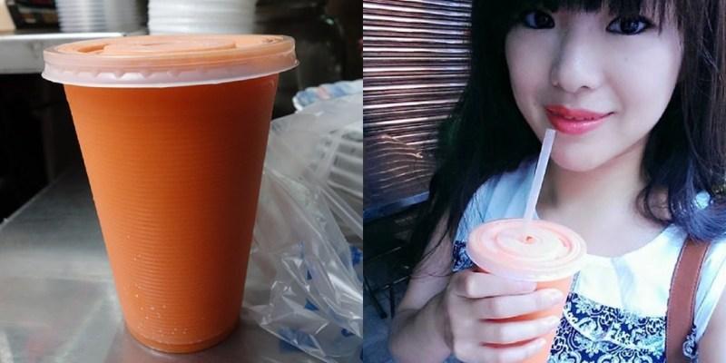 【彰化員林】第一市場現打天然果菜原汁;40年傳統健康蔬果汁,現點現打好好喝!