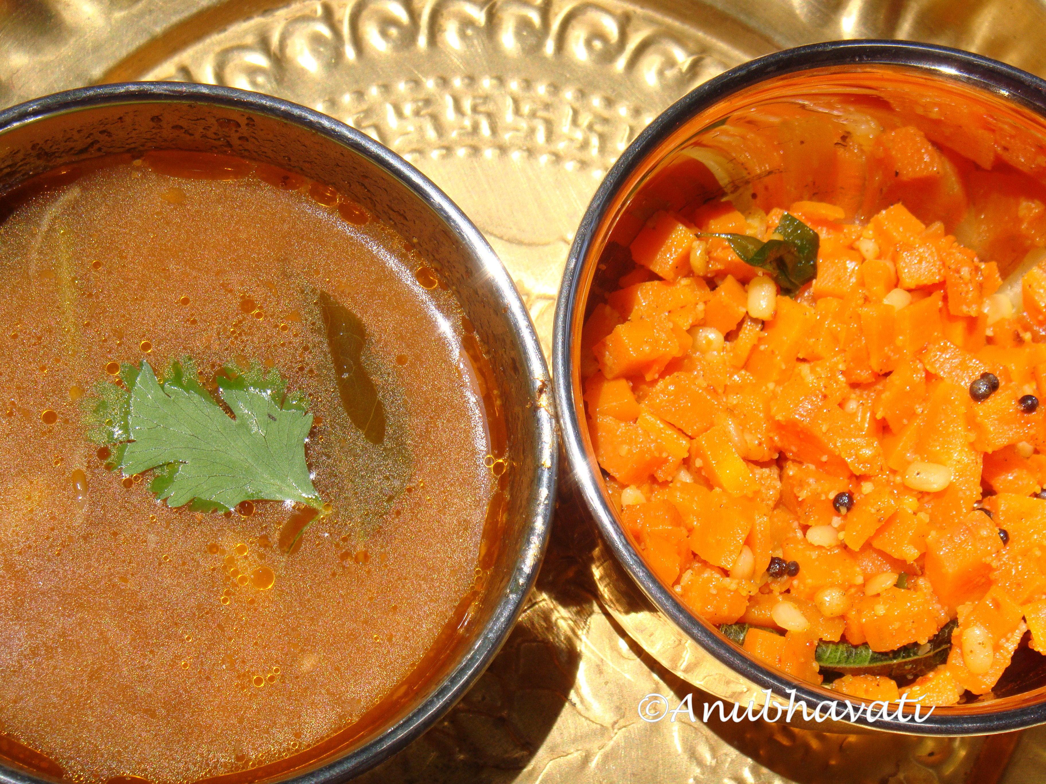 Garlic Rasam and Carrot Subji.