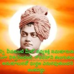 Power of vivekananda