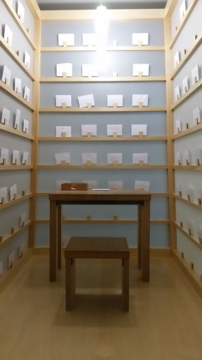 The letter writing exhibit