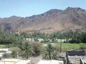 waqbah