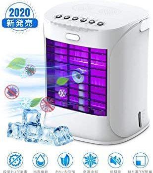 新品B-ホワイト 【2020年最新バージョン】扇風機 冷風扇 冷風機 卓上冷風機 防カビ 抗菌 フィルター 冷風 空BZ7N