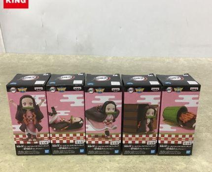 1円~ 未開封 BANDAI 鬼滅の刃 ワールドコレクタブルフィギュア 竈門 禰豆子コレクション 全5種コンプ
