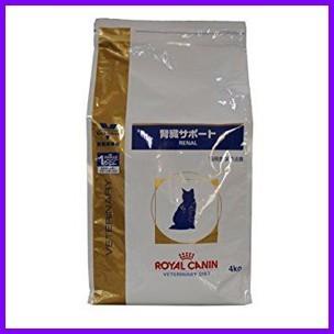送料安 腎臓サポート 4kg 正規品 猫 腎臓 猫用 療法食 ロイヤルカナン