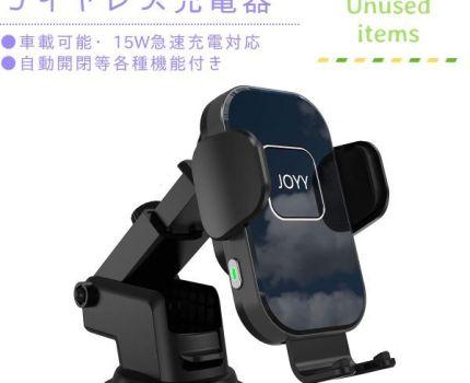 ワイヤレス充電器 カーホルダー 急速QI搭載 自動開閉 15W/10W/7.5W/5W 360度回転 片手操作 日本語説明書付