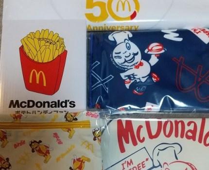マクドナルド 50周年記念 ビッグスマイルバッグ 限定グッズ 4点セット 無料商品券なし 福袋の中身