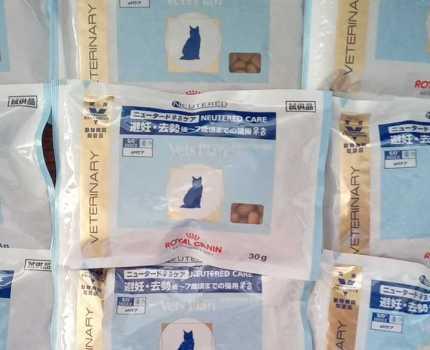 ニュータードケア 猫用 総合栄養食 30g×10袋 ロイヤルカナン ベッツプラン