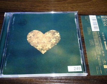 Bremen 米津玄師 CD アルバム ケース交換済み 送料200円