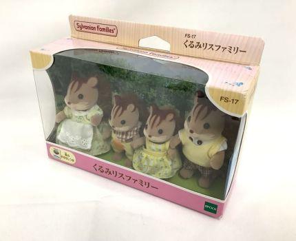 1円~ エポック シルバニアファミリー くるみリスファミリー FS-17 人形