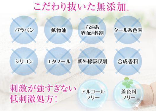 パルクレールの無添加は10種類