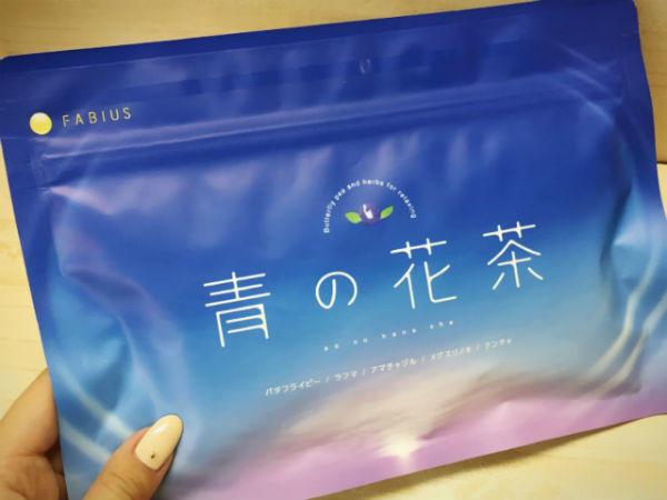 青の花茶1