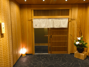 Entrance to Sushi Tanabe (鮨 田なべ)