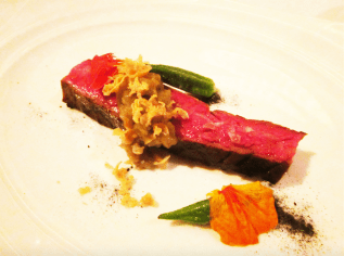 Wagyu with Nasu and Pink Garlic