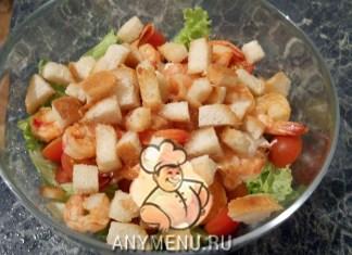 salat_cesar_s_krevetkami