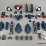 VF-1 GBP Parts Yamato