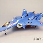 VF-22 Macross7 Max