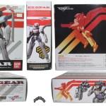 DX EX Gear 1