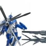 Bandai DX VF-25 3