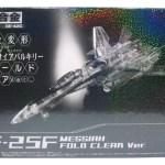 DX Fold VF25 Alto 1