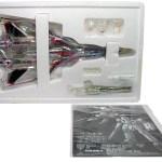 DX Fold VF25 Alto 2