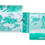 Bandai RVF-25 Super Parts 1C