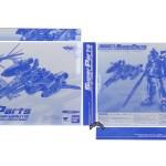Bandai V2 VF-25G Super Parts 1E