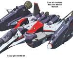 V2 Super VF-25F 7