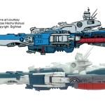 MegaHouse SDF-1 4