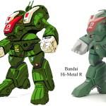 Bandai HMR Spartan 8