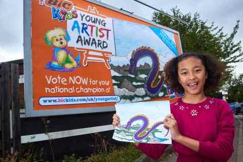 Young Artist Award