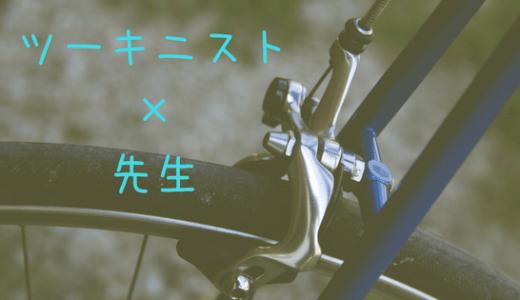 秋で涼しくなってきたから自転車に乗ろう!自転車通勤の4つのメリット!