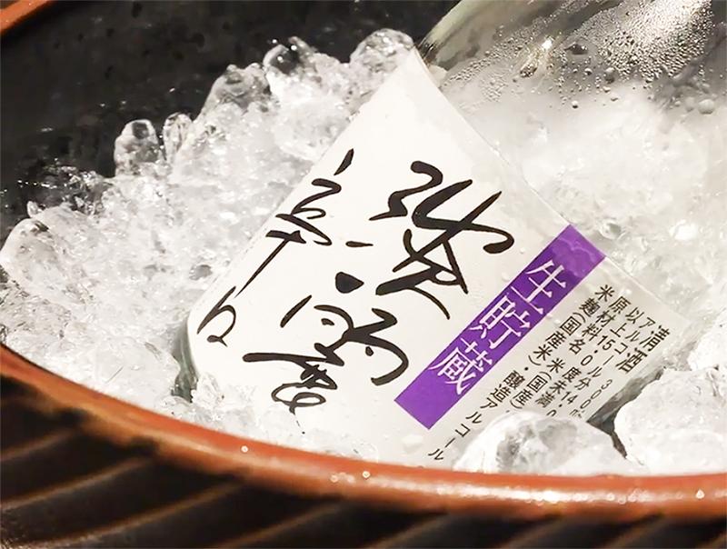 氷で冷やした日本酒
