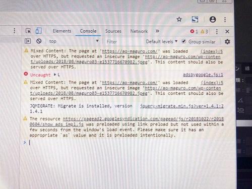 Google ChromeのF12画面