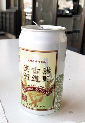 地ビールの缶