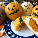 かぼちゃ餡 レシピ