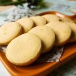 低糖質クッキー レシピ